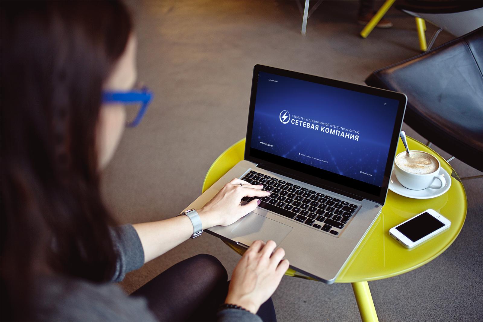 Разработка сайта сетевой компании