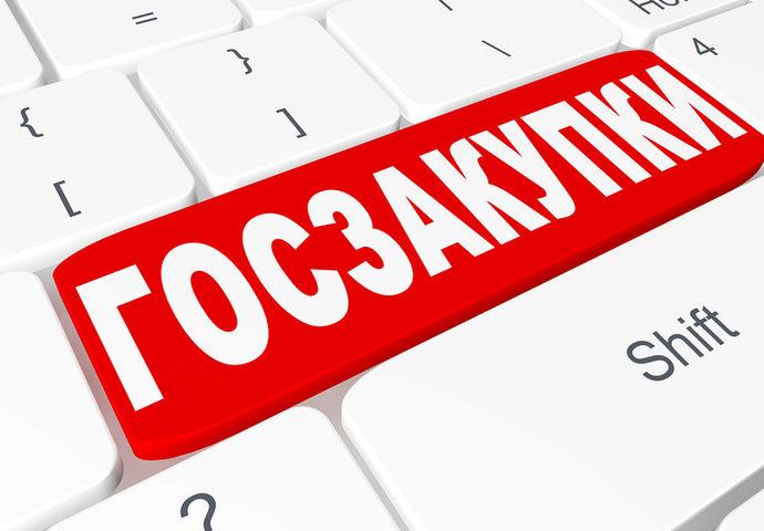 ФАС: размещать проектную документацию при осуществлении закупок в облачных хранилищах недопустимо